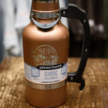 growler-copper-wildace